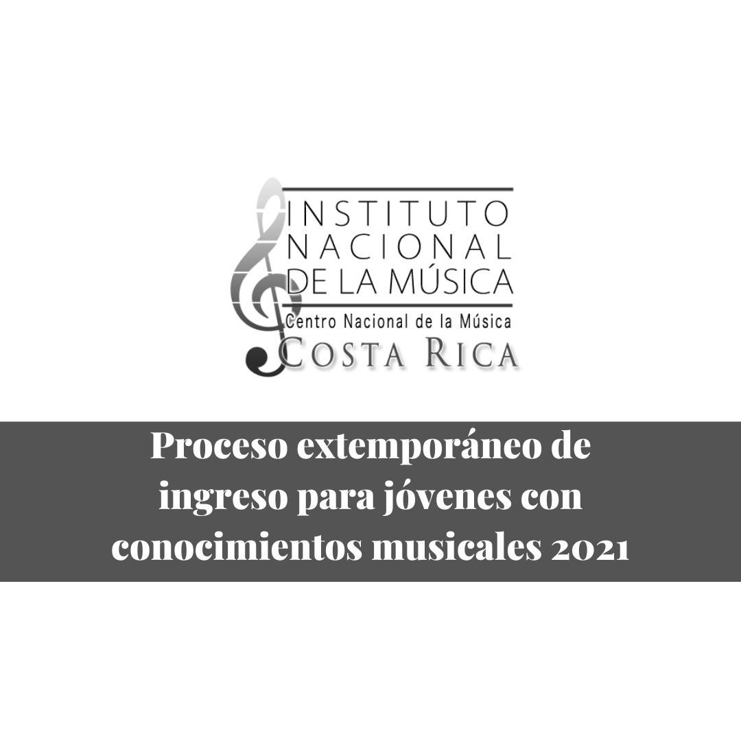 Proceso extemporáneo de ingreso para jóvenes con conocimientos musicales 2021